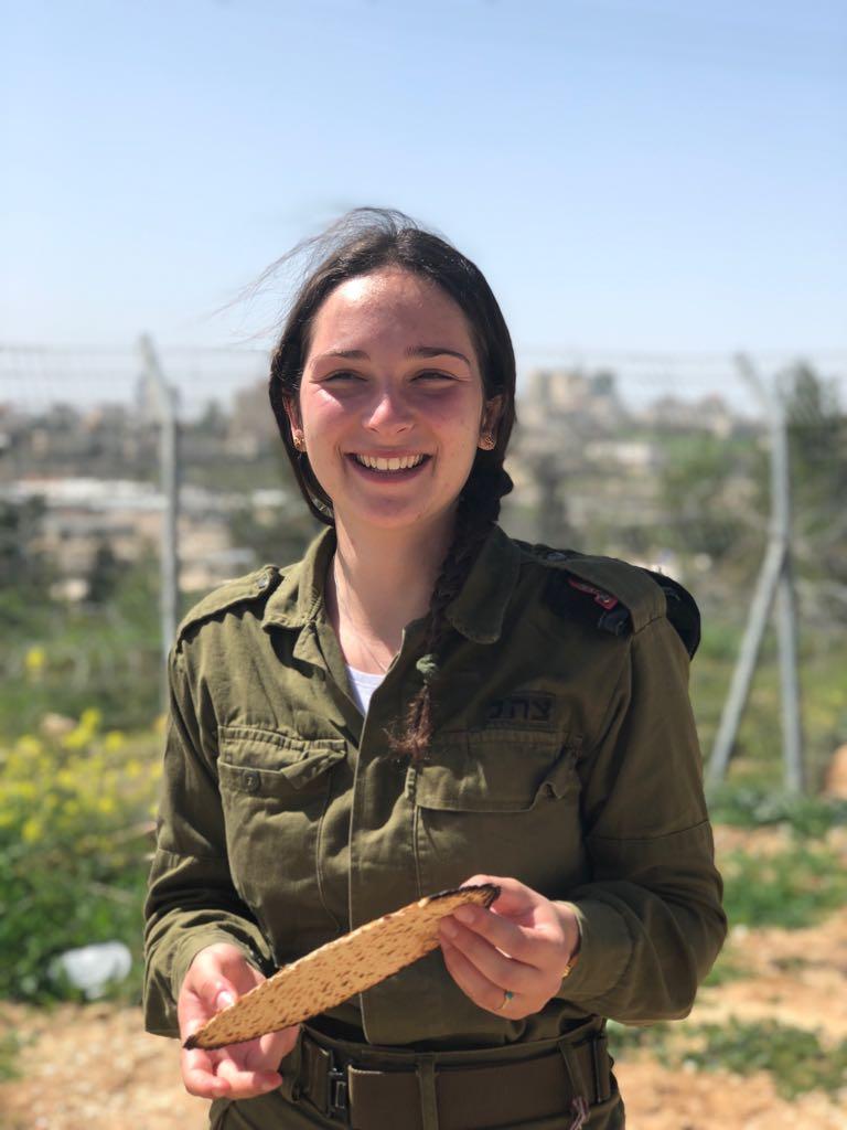 Shir Zandberg. IDF