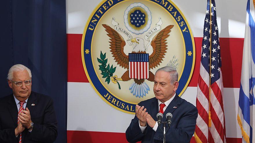 Estados Unidos abre oficialmente la embajada en Jerusalén
