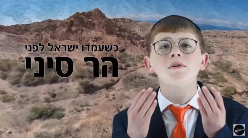 Na'aseh Venishmah
