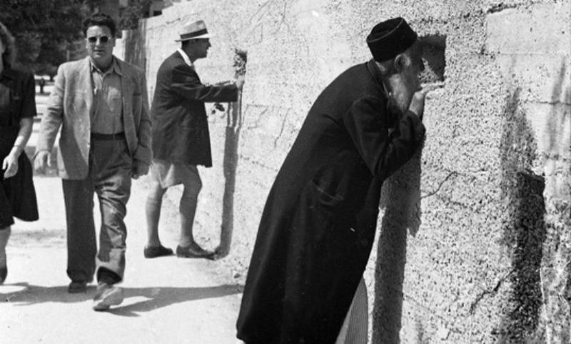 no te olvidaremos Jerusalén