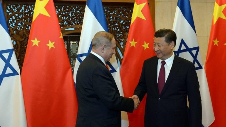 Israel y China