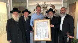 rabinos israelíes