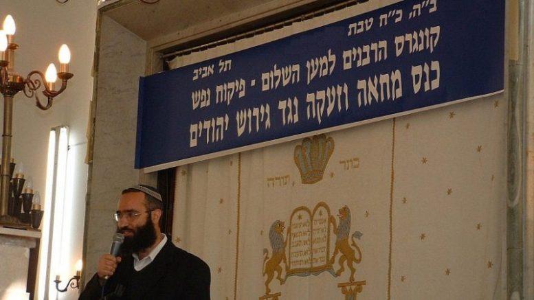 rabinos
