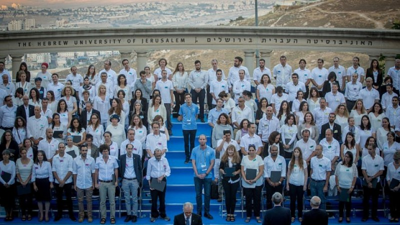 universidades israelíes