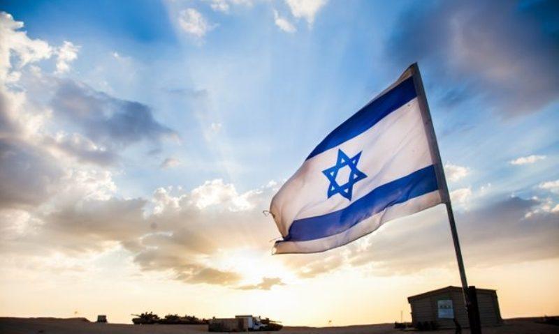 Israel sea diferente