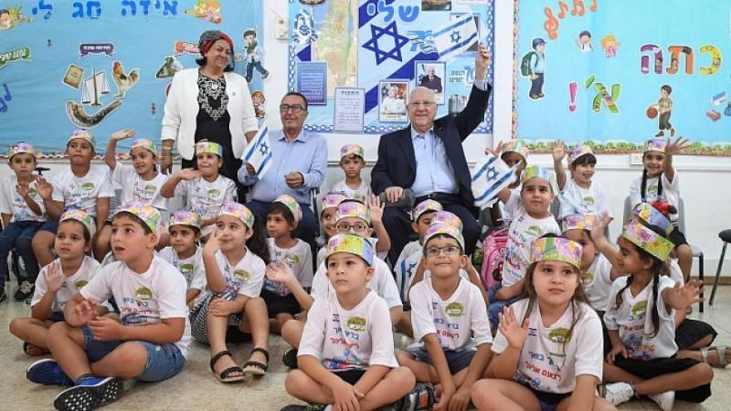 estudiantes israelíes