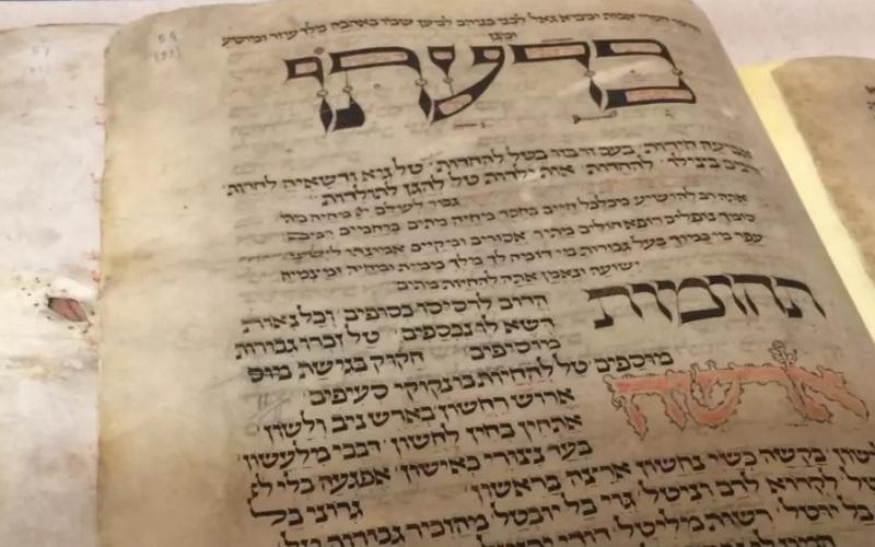 El libro de oraciones del siglo XIII se exhibe por primera vez en 30 años