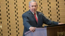 Israel usará todo su poder