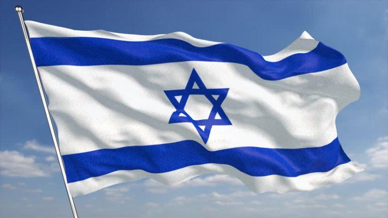 """Cómo """"Hatikva"""" (la esperanza) se convirtió en el himno nacional de Israel"""