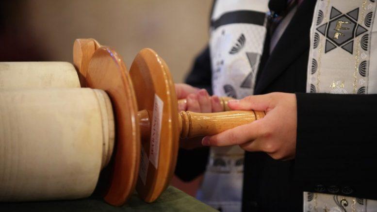 corrientes del judaísmo