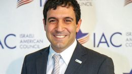 estadounidenses de origen israelí