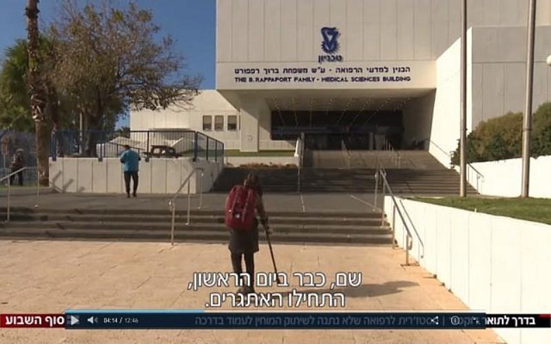 Mujer israelí con parálisis cerebral graduada de la escuela de medicina Technion