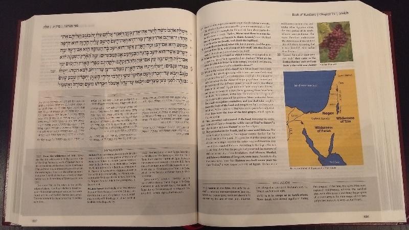 Los libros de oraciones de ArtScroll han dominado las sinagogas ortodoxas durante décadas. ¿Eso es el final?