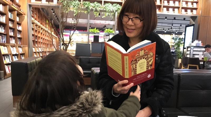 El aprendizaje inspirado en el Talmud arrasa en Corea del Sur