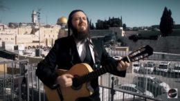 Bnei Hamelech