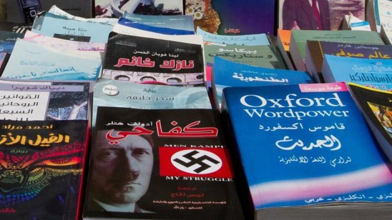 Feria del Libro de El Cairo