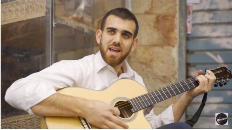 Lecha Dodi - Eliyahu Chait