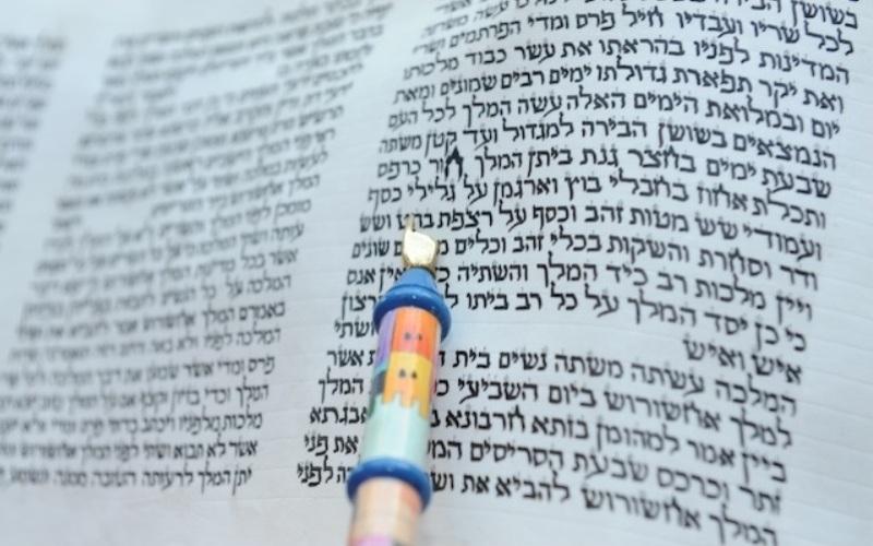 9 cosas que no sabías sobre Purim 3