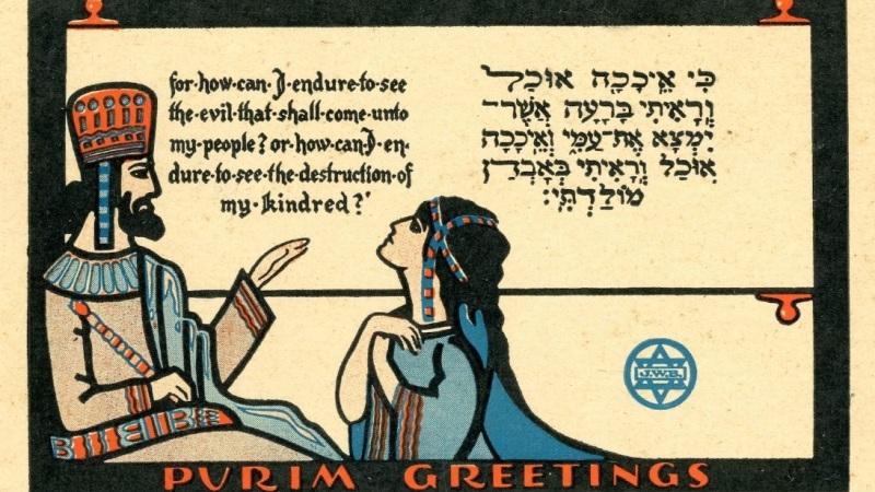 9 cosas que no sabías sobre Purim