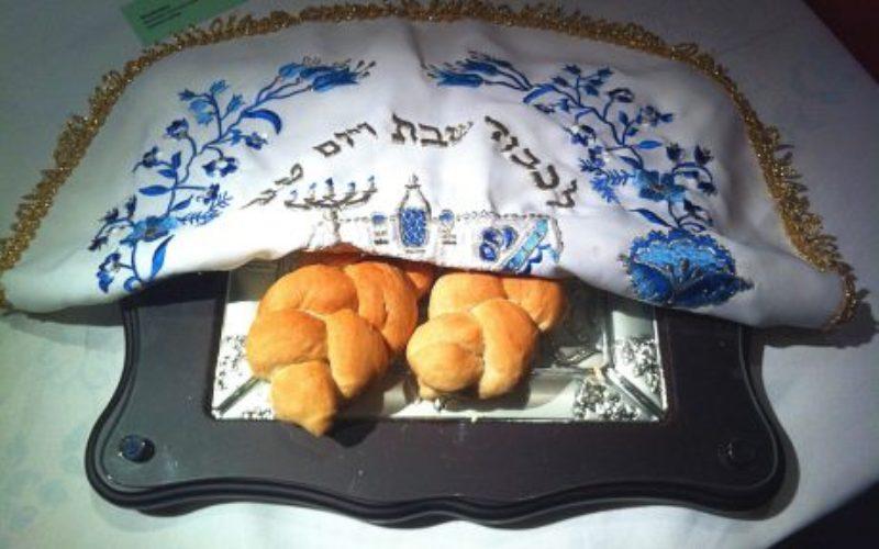 Bendición sobre el pan (Hamotzi)