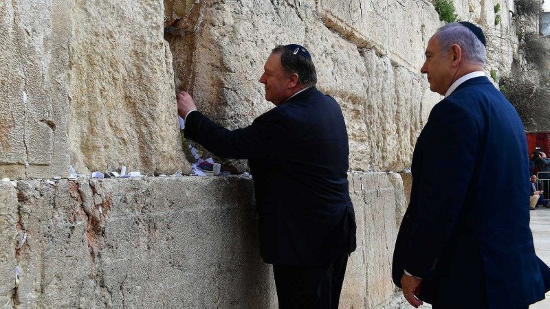 Pompeo visita el Muro Occidental