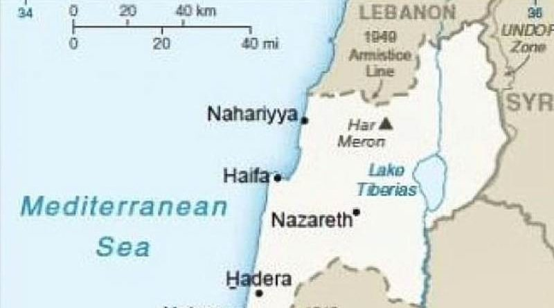 Estados Unidos publica el primer mapa que muestra al Golán como territorio israelí 2