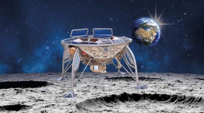 Nave espacial israelí