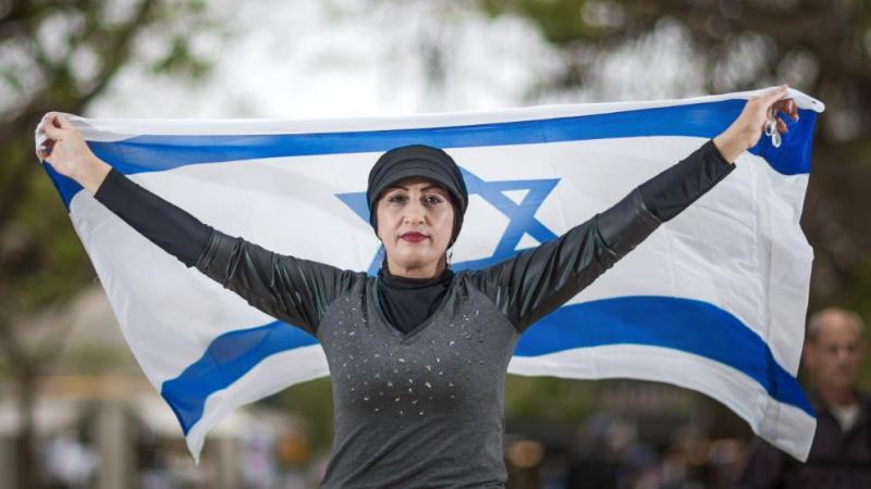 "Soy una mujer árabe musulmana y amo a Israel"""