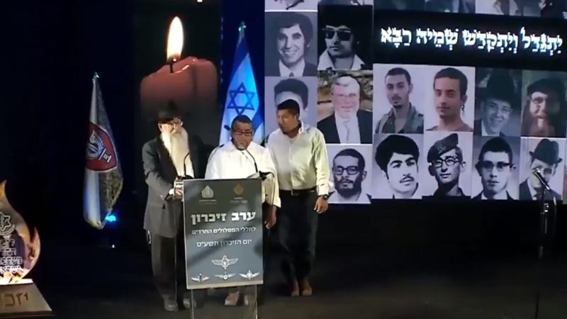 Cientos se reúnen en Jerusalén para honrar a los soldados caídos ultraortodoxos