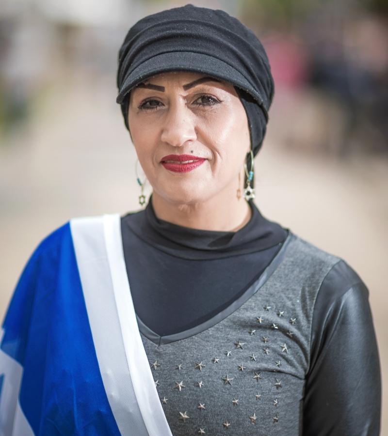"""Soy una mujer árabe musulmana y amo a Israel"""