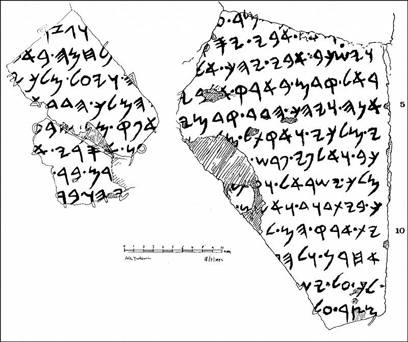 El estudio de alta tecnología de la piedra antigua sugiere una nueva prueba de la dinastía del rey David