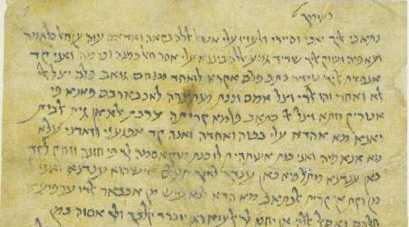 erudito musulmán-judío