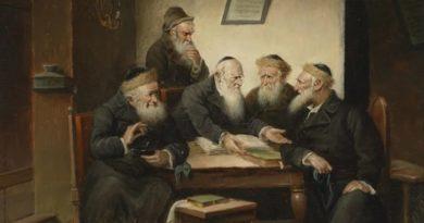 la Biblia hebrea