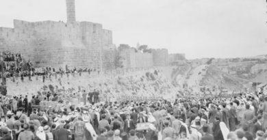 judíos palestinos