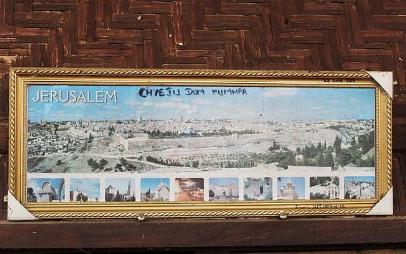 Cursos de agricultura israelí ayudan a los estudiantes del mundo en desarrollo