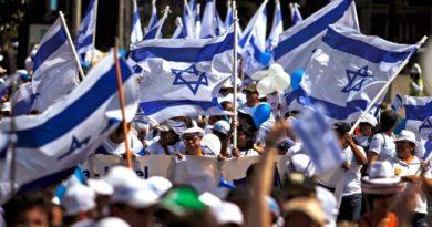 Agencia Judía