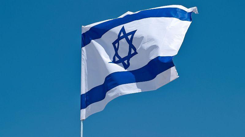 La bandera israelí