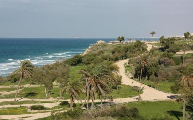 Parque Nacional Ashkelon