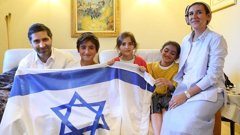 Hola Israel