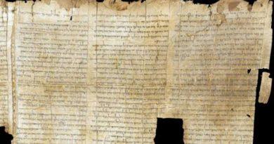 antiguos hebreos