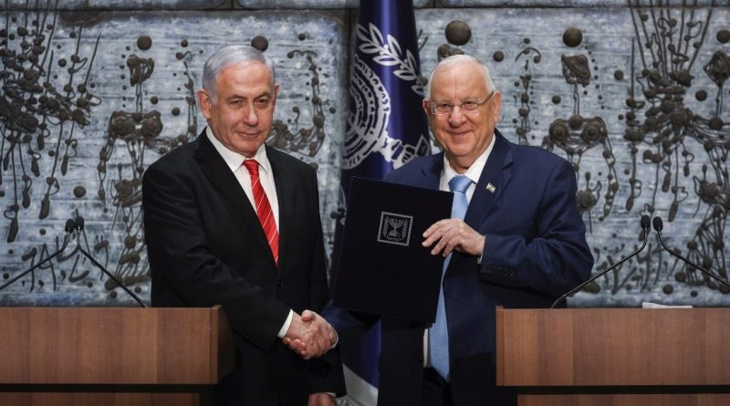 gobierno de Israel