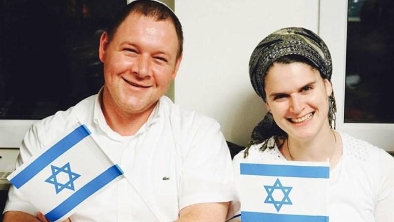 Rabino Eliezer