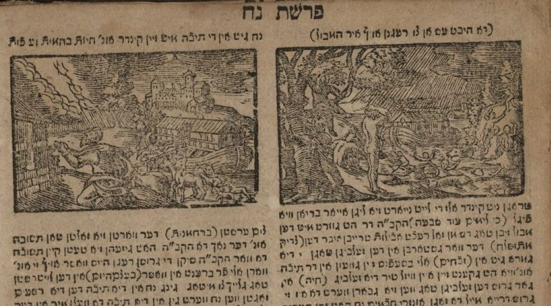 Biblioteca Nacional de Israel