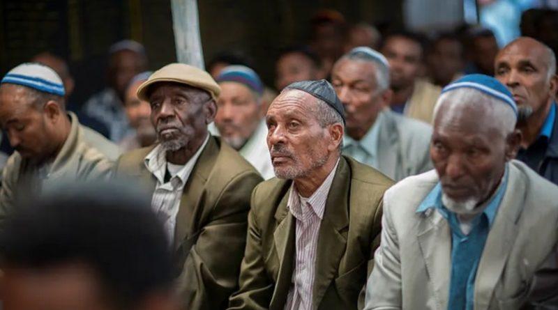 comunidad judía etíope