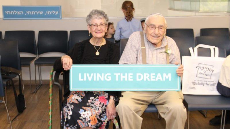 Cómo jubilarse y vivir en Israel