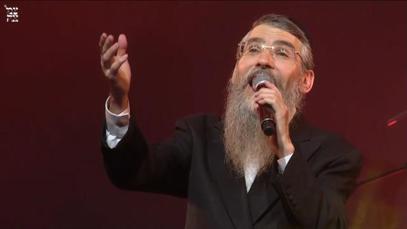 Ozreni El Jai - Avraham Fried