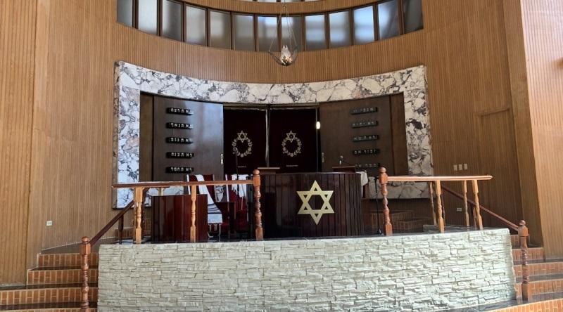 Templo Beth Shalom