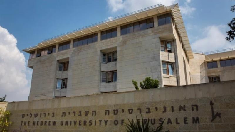 La Universidad Hebrea de Jerusalén dará crédito a los estudiantes por ser voluntario