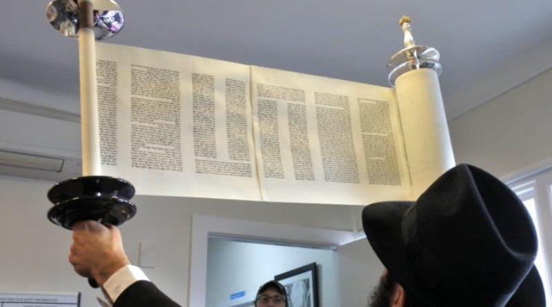 comunidad judía de Islandia