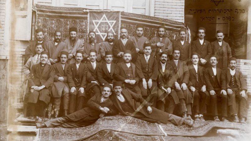 judíos en Estados Unidos